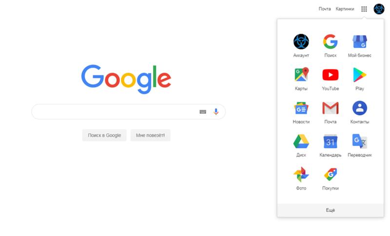 Как в гугл закинуть фото