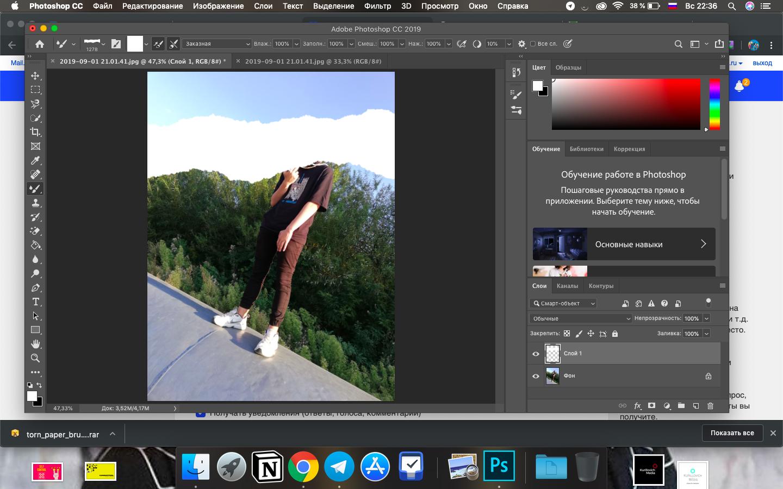 Как вставить картинку в фотошопе отдельным слоем