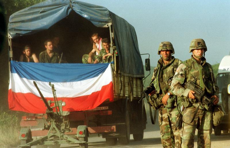 фото служивших в югославии что написанное