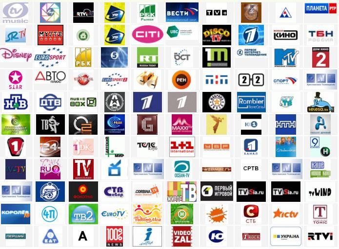 Смотреть спутниковые каналы