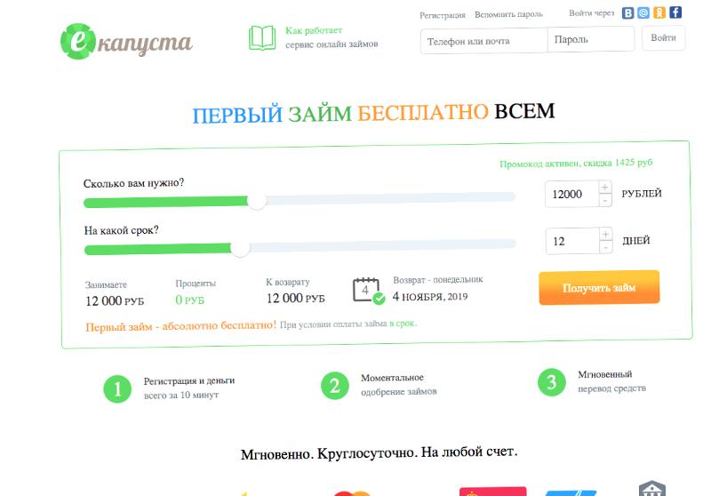 займы на киви кошелек без отказов круглосуточно rsb24.ru