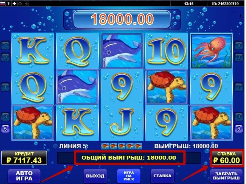 Игровые автоматы гаминаторы скачать бесплатно