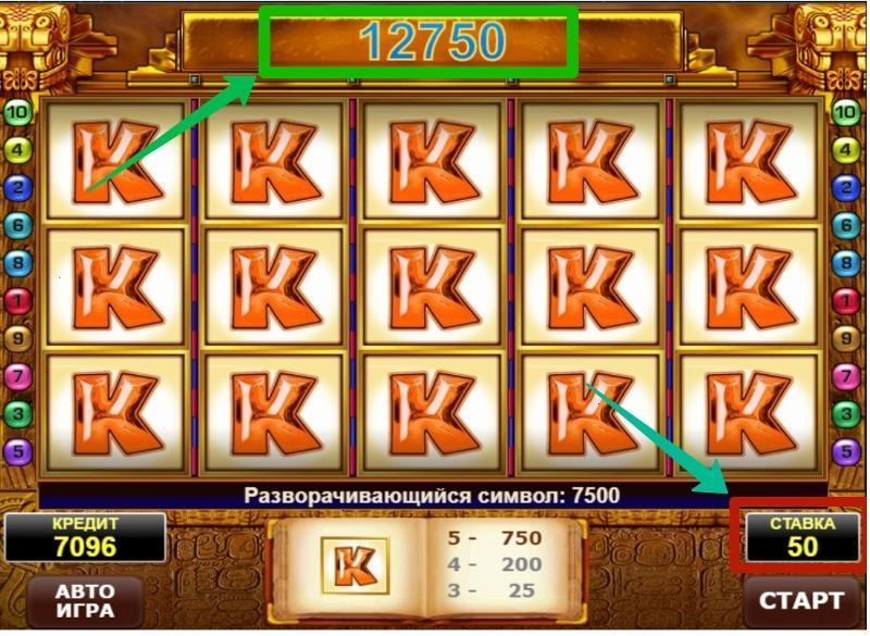 Вконтакте появилось казино онлайн слова на тему казино