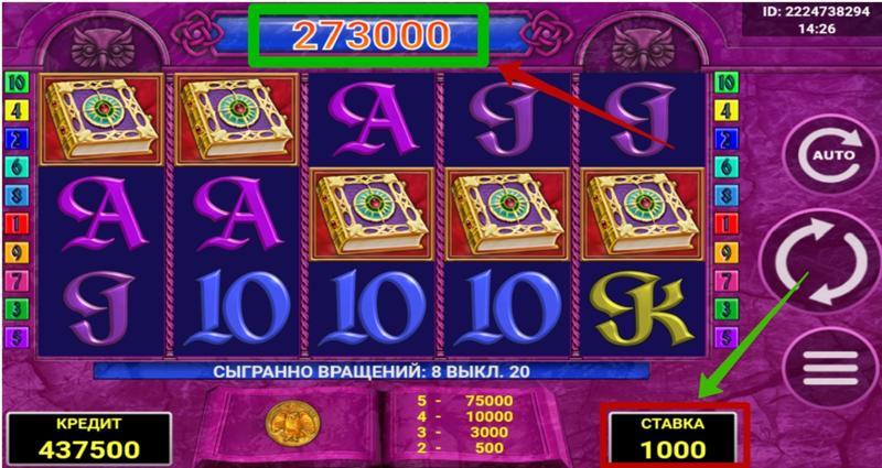 Увлеченность азартными играми называется