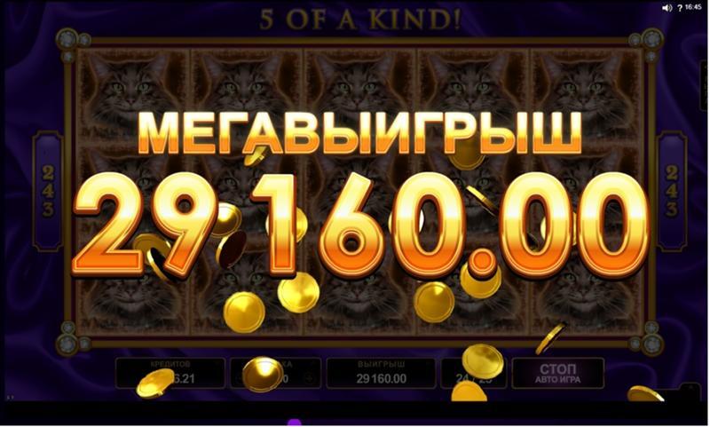 Игровые автоматы слоты играть бесплатно без регистрации и смс