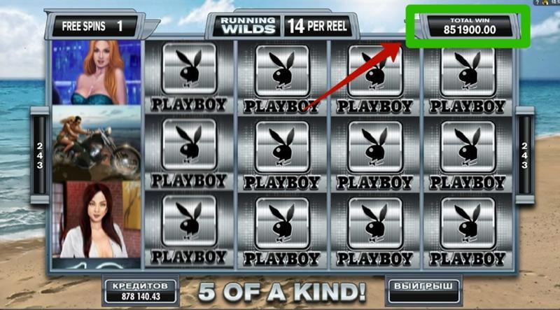 Онлайн казино слава отзывы