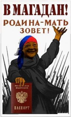 """""""Чтобы у вас не было такой судьбы как у украинской молодежи"""", - в российском Волгограде согнали студентов смотреть фильм о """"Гитлере Навальном"""" - Цензор.НЕТ 6397"""