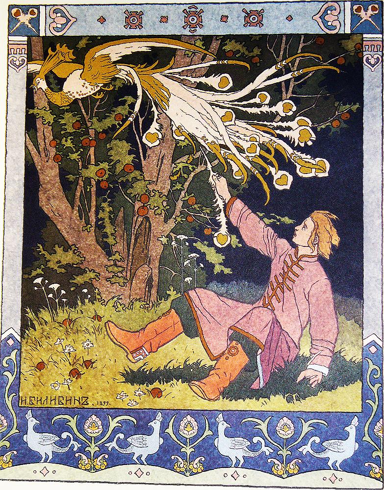 угловой русские сказки с иллюстрациями билибина как водяные струи