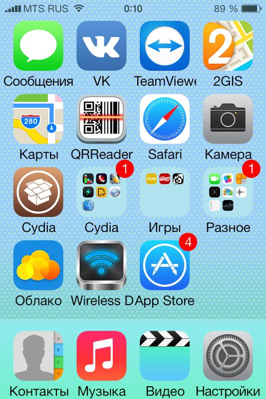 Картинки скриншоты на телефоне