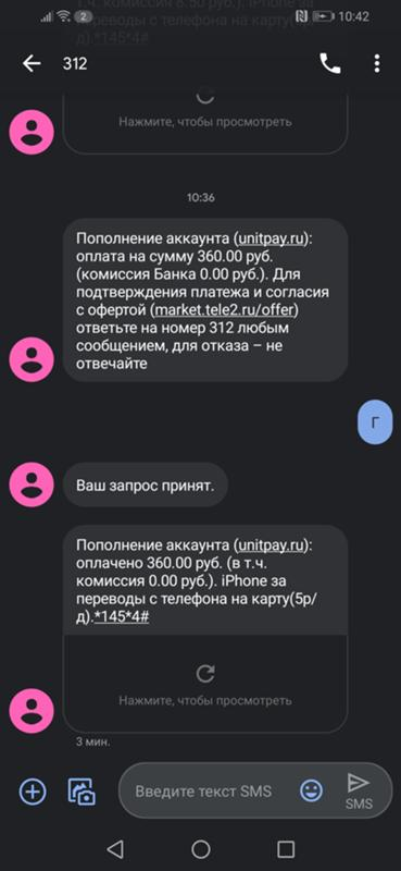 Деньги mail рулетка город казино в владивостоке
