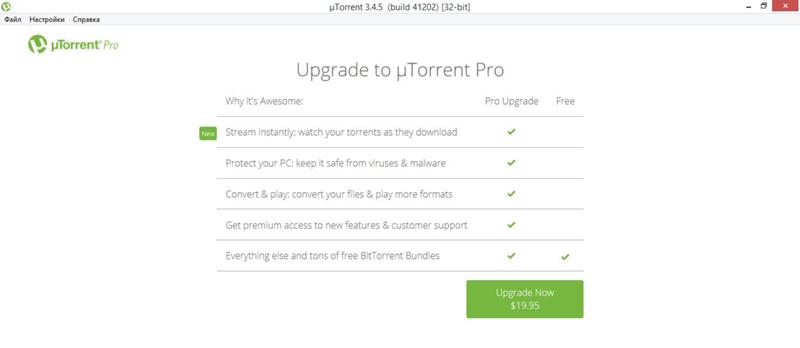 upgrade utorrent for free