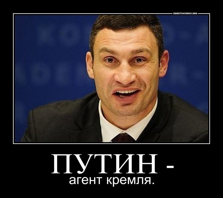 Волкер: Після зустрічі з Сурковим у січні від РФ нічого не чути про пропозиції щодо миротворців на Донбасі - Цензор.НЕТ 506