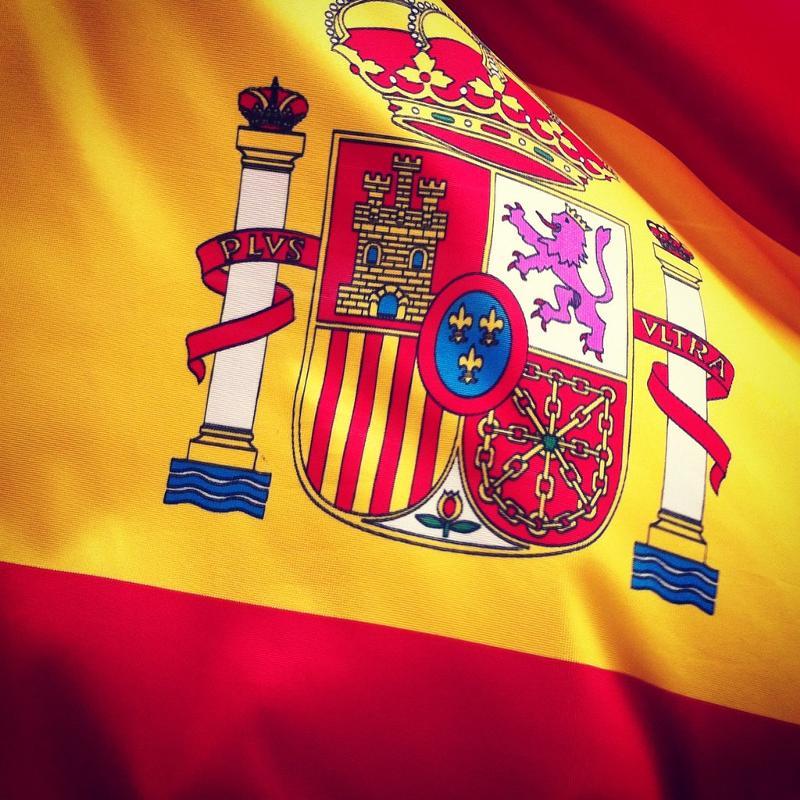 Ответы Mail.ru: Как правильно говорить: Vamos España или Viv