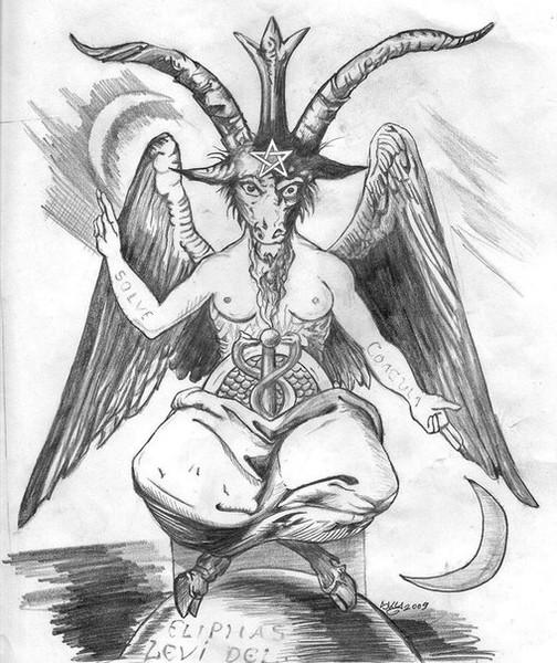 страховщики могут демоны и непристойные мысли мой учитель, воспитатель