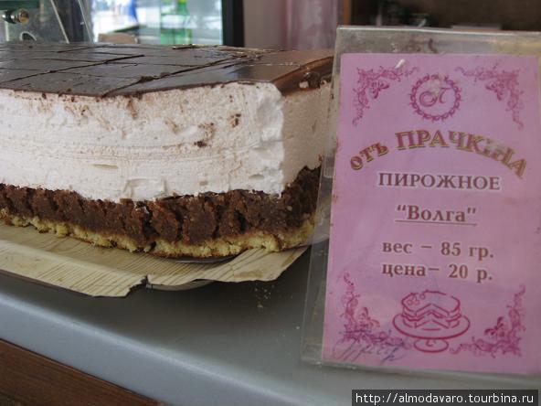 пирожное волга рецепт с фото