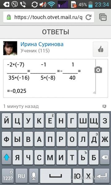 не могу сделать скриншот экрана телефона также сделать стиль