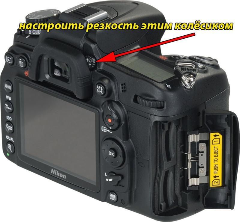 Почему фотоаппарат не ловит фокус