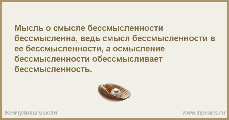 https://otvet.imgsmail.ru/download/28100607_491c2d8106efed5121cf12a1e67f87bf_800.png