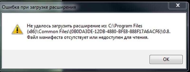 не грузится яндекс браузер - фото 9