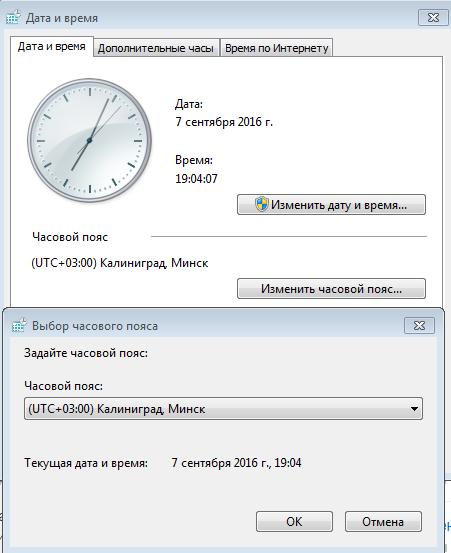 Почему на htc перескакивают часы на час вперед