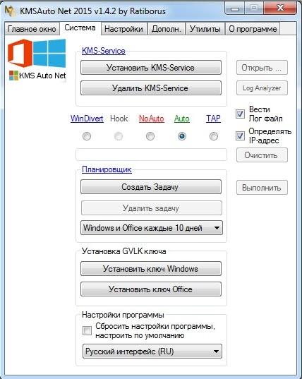 Barracuda network access client windows 10 download