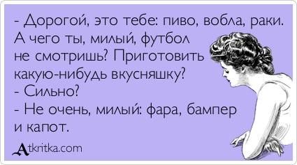 налоги парень перестал называть ласковыми словами ПЕРВЫЙ: