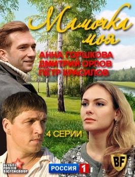 Телеканал Россия  Видео смотреть онлайн