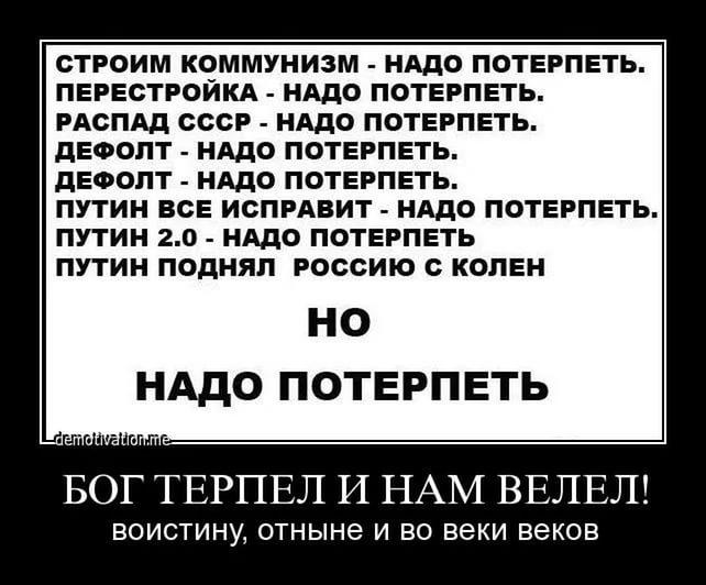 Правительство России предложило выделить деньги на создание политического канала для детей - Цензор.НЕТ 8744