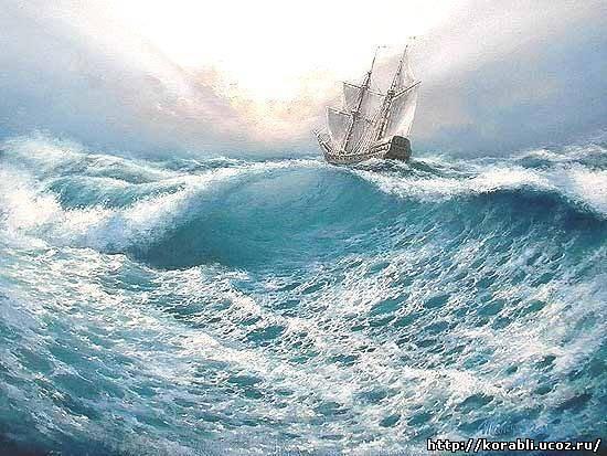 стихи про шторм на море стула обусловлен наличием