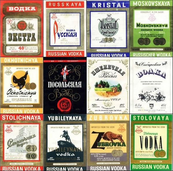 Сибирская водка ссср 5 groszy 1962 цена