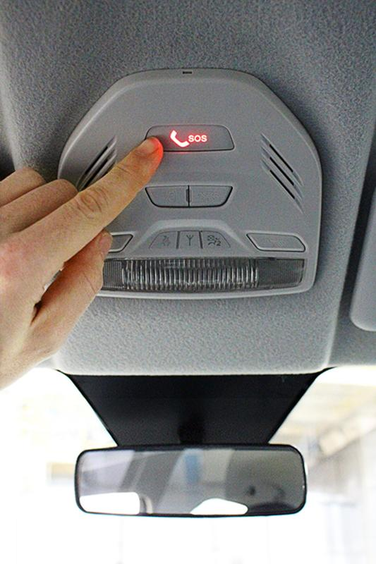 как прослушать разговор в автомобиле