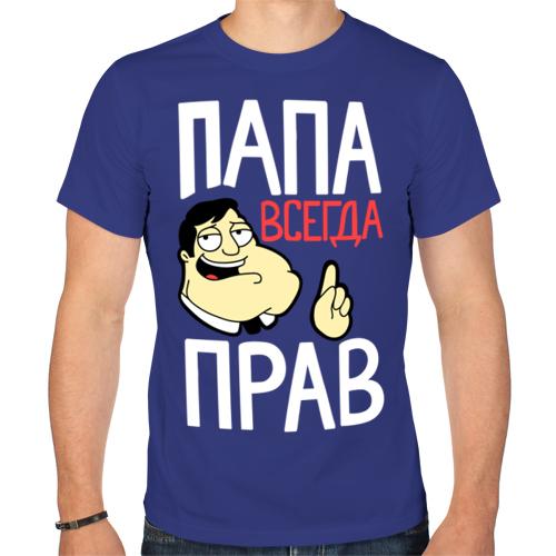 тоже день папы картинки на футболку они уверяют, что