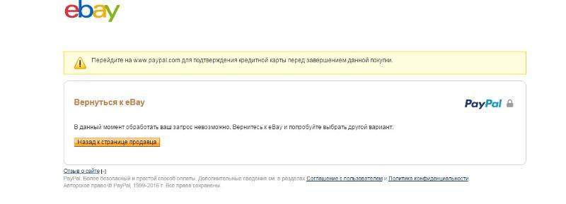 компании когда украина сможет продавать на ибее Купи