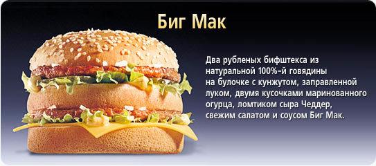 https://otvet.imgsmail.ru/download/29e1651bb5b9593f96465ab3c7ba7fe1_i-1190.jpg