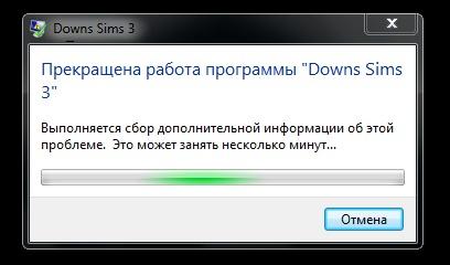не работает симс 3