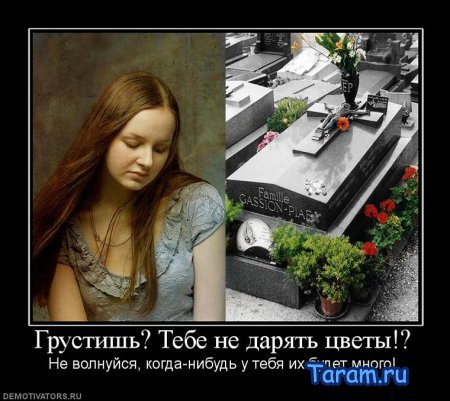 подарить бывшей цветы что бы ее вернуть