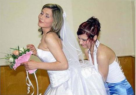 Невеста дественница