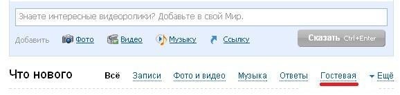 russkie-porno-filmi-volosatih-onlayn