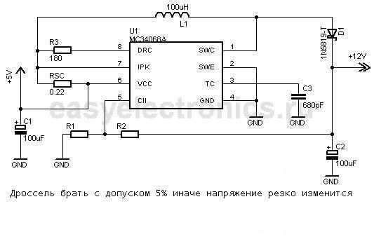 Alex_EXE » Понижающий DC-DC преобразователь на MC34063