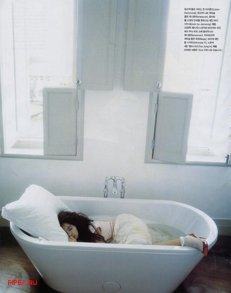НДФЛ во сне видеть пустую ванну единый
