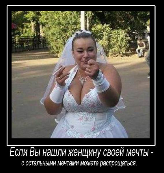 почему молодежь не женится монетных