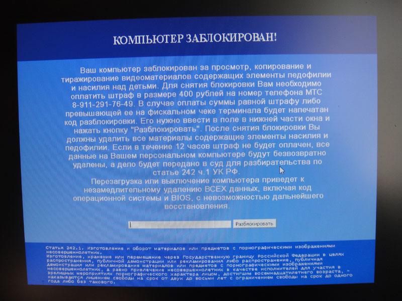 https://otvet.imgsmail.ru/download/2bcd00c39814d152c300dcabcdcb730e_h-6.jpg