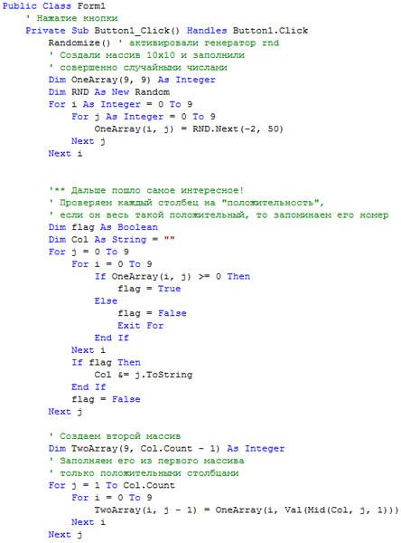 Задачи visual basic с решением h задачи по кинематике с решениями