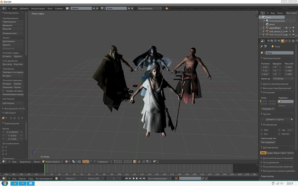3d модели для Blender - фото 10