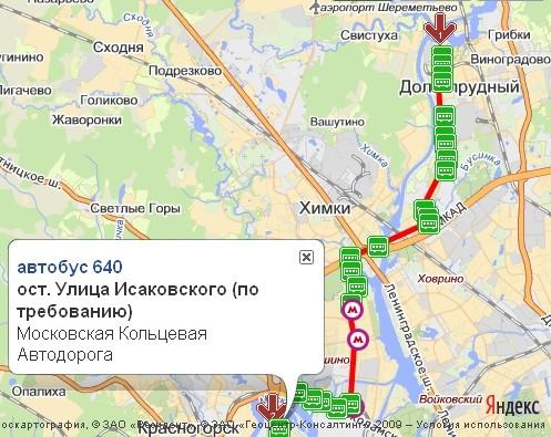 742 маршрут автобусов от совхозной улицы химки сувенирные валенки