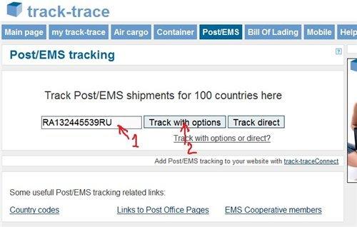Найти номер омс по фамилии и паспортным данным