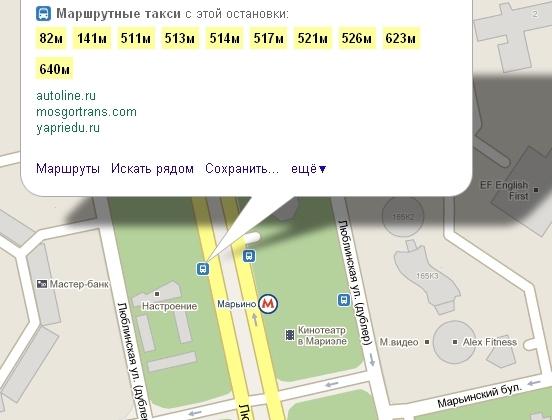 автобус от ул братиславской до метро марьино нужна для