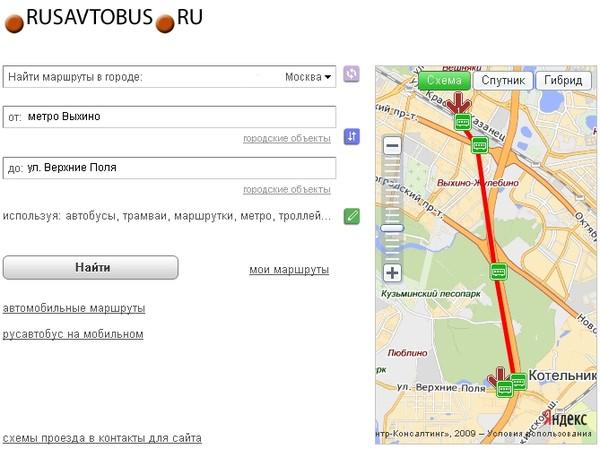 Автобус на САДОВОД 2 3gp -