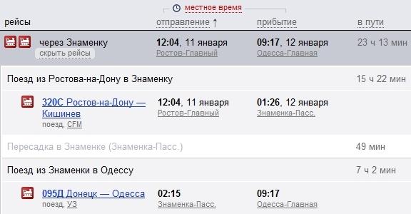 Сколько часов ехать на поезде москва казань