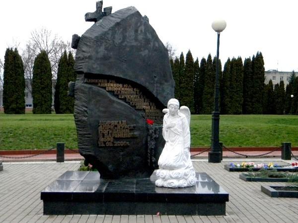 Памятники курск фото города купить памятник недорого во владимире